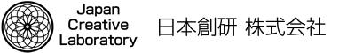 日本創研 株式会社